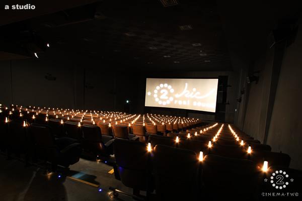 立川シネマシティ 映画館